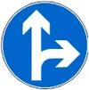 Si do të veproni nëse hasni në këtë shenjë të trafikut?
