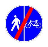 Sinjali në figurë tregon fundin e pistës për biçikletat paralel me rrugën e këmbësorëve.