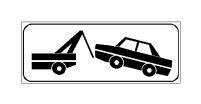 Paneli plotësues në figurë tregon një zonë ku mjetet e parkuara në atë vend mund të largohen në mënyrë të detyruar ose mund të bllokohen me pajisje të veçanta nga policia