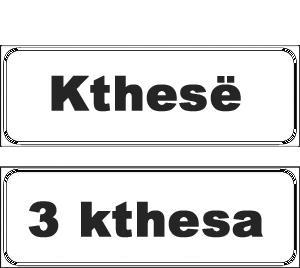 Paneli plotësues B në figurë tregon një pjesë rruge me tre kthesa të njëpasnjëshme.