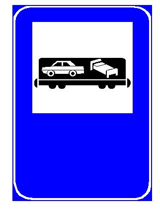 Sinjali në figurë tregon mundësinë të qëndrosh në makinë gjatë transportit të saj me tren.