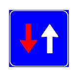 Sinjali në figurë tregon se kemi përparësi kalimi ndaj mjeteve që vijnë në sens të kundërt.