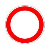 Në prani të sinjalit në figurë lejohet qarkullimi i këmbësorëve.
