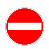 Sinjali në figurë është ndalim kalimi edhe për mjetet pa motor.
