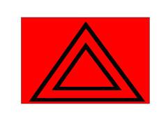 Simboli i paraqitur në figurë me dritë të kuqe ndezur tregon se janë ndezur dritat e emergjencës.