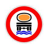 Sinjali në figurë ndalon qarkullimin e mjeteve që transportojnë lëndë, të cilat mund të ndotin ujin.