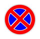 Sinjali në figurë lejon pushimin e mjeteve me motor me dy rrota.