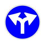 Sinjali në figurë tregon fillimin e qarkullimit në rreshta paralelë.